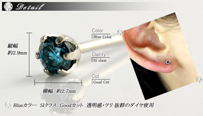 Good quality SI クラスブルー diamond earring 0.10 ct diamond