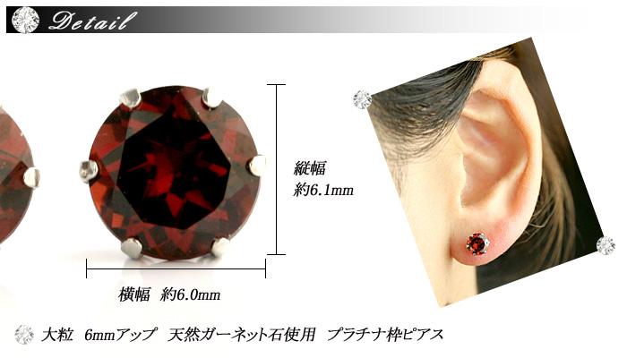 Precious and semi-precious stone earrings choose PT900 stone semi-precious stone