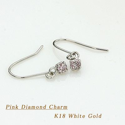 K18WG天然ピンクダイヤピアス 0.10ct ピンクダイヤ ピンクダイヤモンド ピアス K18 ピアス 18金 ホワイトゴールド ピンクダイヤモンド ピアス