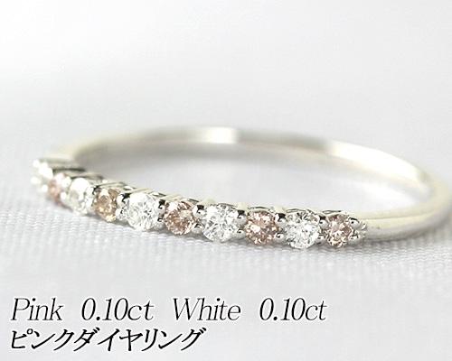 【アーガイル産 天然ピンクダイヤ使用】K18WGピンクダイヤモンドリング 0.20ct【品質保証書付】ピンクダイヤモンド【 輝き厳選保証 】