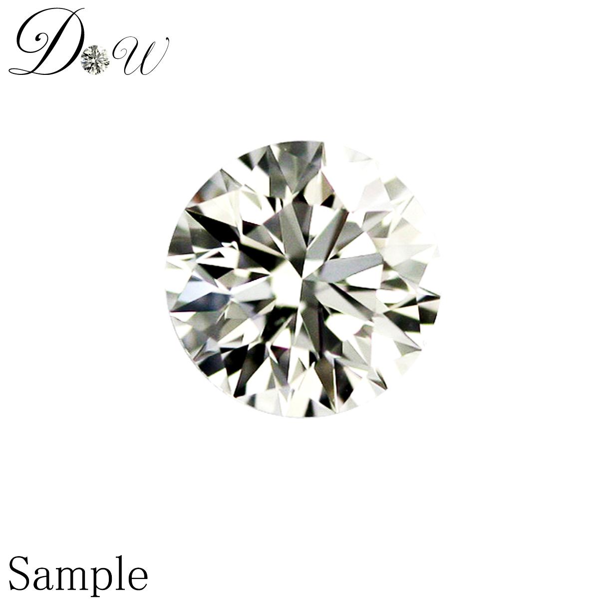 中央宝石研究所鑑定書付き ダイヤモンドルース0.40ct E-VVS2-Excellent
