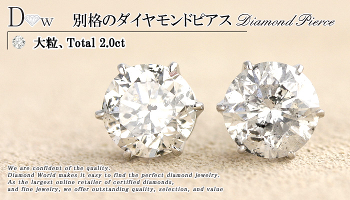 The Splendor And Beauty Style Is Still Highly Por Pinned Six Claw Diamond We Bring Light Into Entire Its Er Without Leaving Design