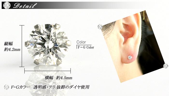 Platinum 900 natural diamond earrings 0.50 ct diamonds
