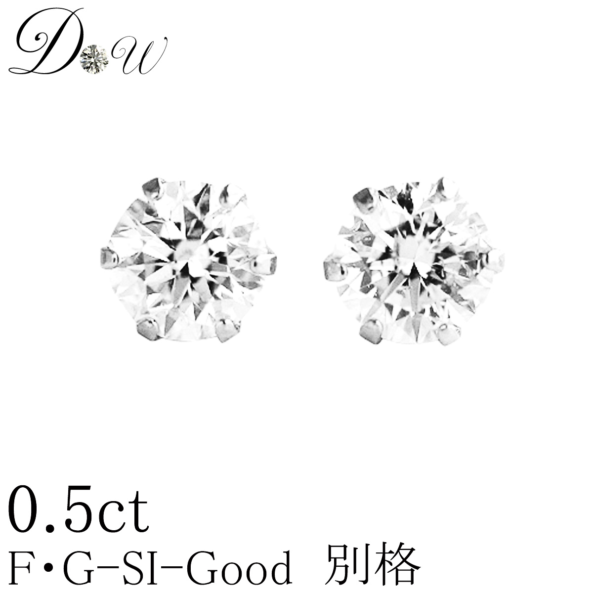 93855a4df8e5a Total one 0.25ct X 0.25ct 0.50ct diamond pierced earrings one platinum for  PT900 natural diamond pierced earrings 0.50ct both ears in total