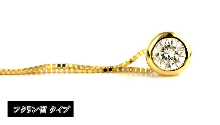 Diamond world rakuten global market choose design metal choose design metal natural diamond pendant necklace 015 ct diamond grain diamond necklace diamond necklace mozeypictures Choice Image