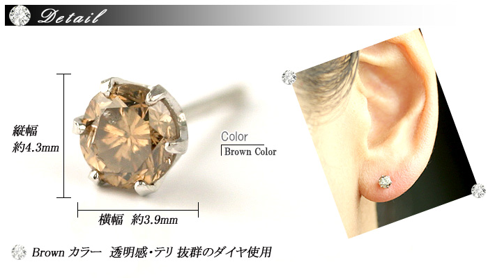 Platinum 900 design size diamond earrings diamond earrings Pt900 diapers single ear natural diamond design depends on the amount of money.