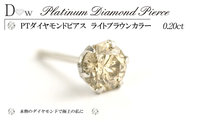 diamond item ba kwait high l martini estate platinum earrings ffffff designer stud e tw full end setting