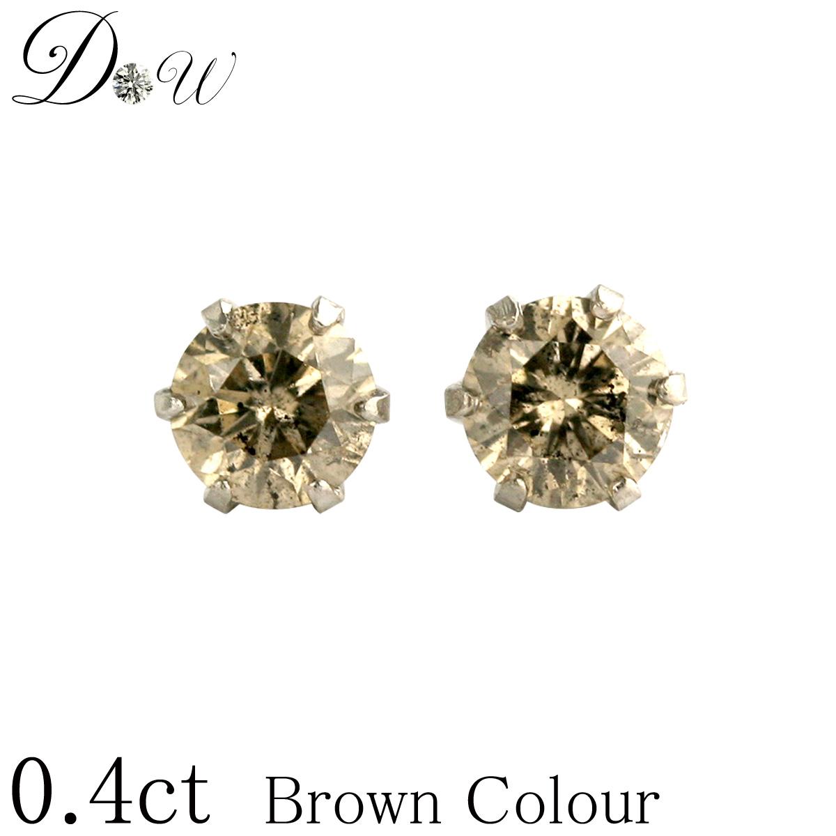 PT900 ダイヤモンド ピアスライトブラウンカラー 0.40ct【6本爪タイプ】【品質保証書付】天然ダイヤモンド【 輝き厳選保証 】【即日発送可】