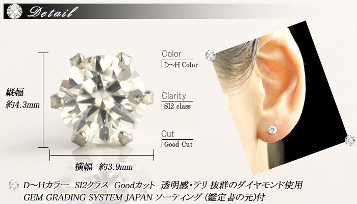 Choose color 0.4 ct diamond earrings color depends on the amount.