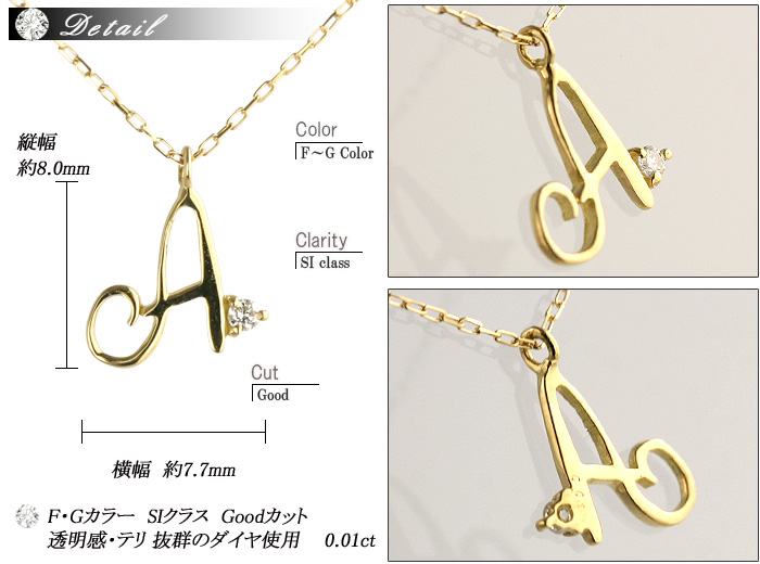 Choose initials and materials natural diamond pendant necklaces 0.01 ct diamond necklace