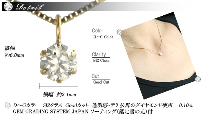 An amount of money varies according to natural diamond necklace 0.10ct diamond necklace one natural diamond colors.
