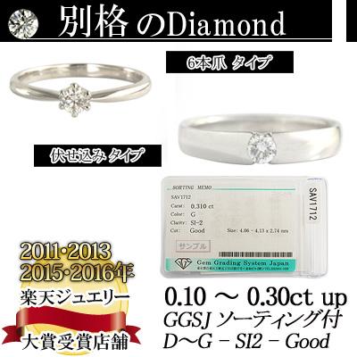 Diamond World Natural Diamond Ring 0 3 Ct Diamond Ring Diamonds