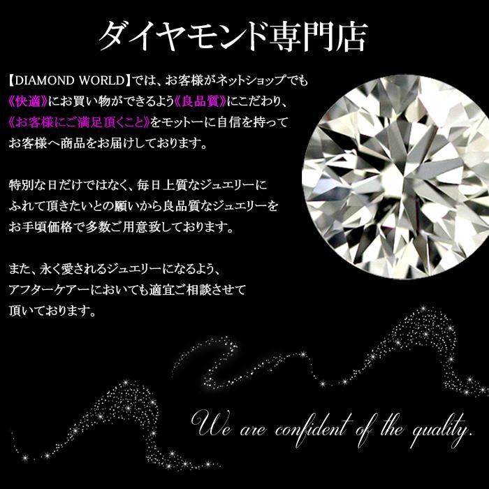 ランキング1位良品質SIクラス ブルー ダイヤ ピアス 0 05ct 片耳用 6本爪タイプ品質保証書付 ダイヤモンドピアス輝き厳選保証ブルーダイヤモンド プレゼント 妻 結婚記念日 誕生日 女性w0yvm8nPNO