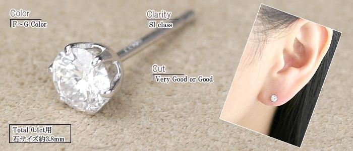 特殊的鑽石耳環 0.4 ct 邊界和土地金挑半序風格耳環生日鑽石耳環