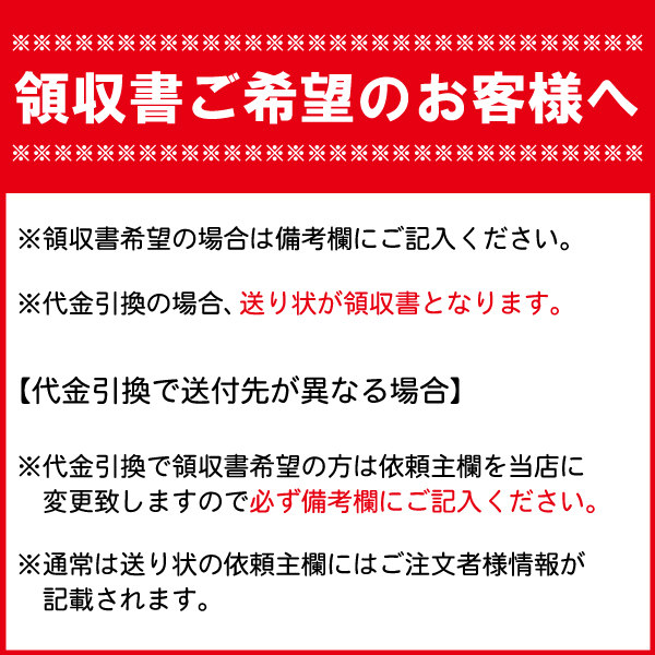 """""""北海道 Mille 绉 (原始焦糖)""""  欢迎北海道套房存储土地"""