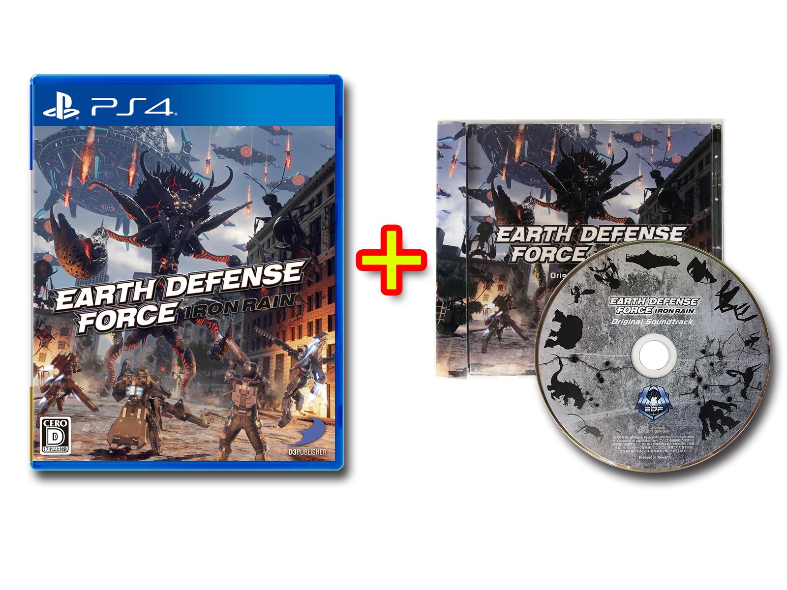 プレイステーション4 防衛軍 EDF IR アクションゲーム 初回封入特典付 店舗特典付 PS4 DEFENSE IRON FORCE: EARTH RAIN 情熱セール 正規逆輸入品 オリジナルサウンドトラックCDセット