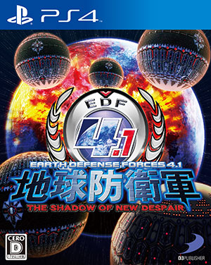 【PS4】地球防衛軍4.1 THE SHADOW OF NEW DESPAIR