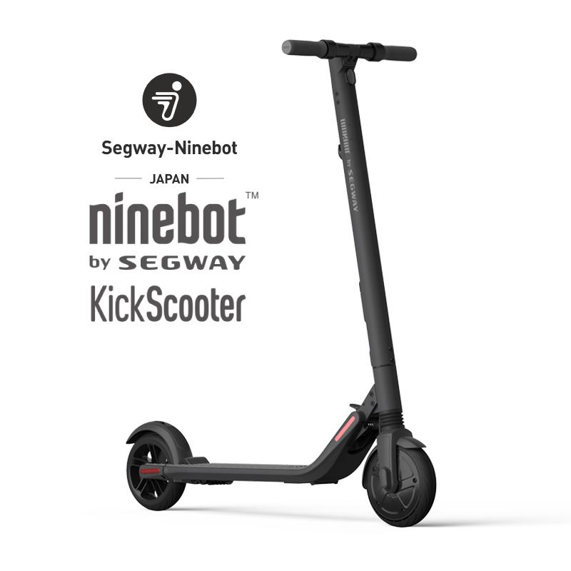 【消耗品も一年保証付で安心】ナインボット バイ セグウェイ キックスクーターES2【Ninebot by Segway KickScooter ES2】(折り畳み式 電動 キックボード)セグウェイナインボット製電動キックスクーター