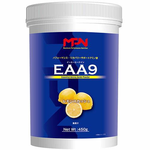 【送料無料】EAA9 レモンスカッシュフレーバー MPN 9種類の必須アミノ酸を配合 パフォーマンス リカバリーサポートアミノ酸 筋トレ ウェイトトレーニング ボディビル フィジーク ボディメイク パーソナルトレーニング ベンチプレス スクワット だっちょん先生