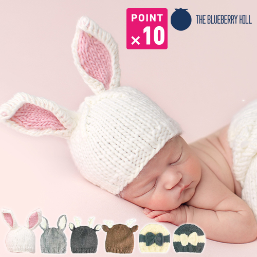 dadcco  One size (43-46cm) until lovely rabbit knit hat baby knit hat The  Blueberry Hill Blueberry Hill six months - 1 year old and a half  0d23b422391