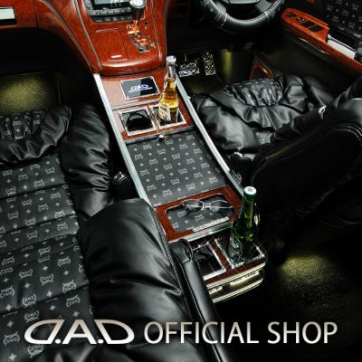 D.A.D ラグジュアリーセンターキャビネット スクエアタイプ レザーデザイン(リーフ/クロコ/ベガ/モノグラム) GGH20/25系 アルファード (ALPHARD)/ヴェルファイア (VELLFIRE) GARSON ギャルソン DAD