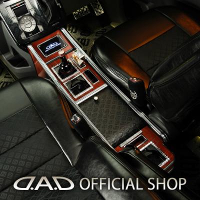 D.A.D ラグジュアリーセンターキャビネット スクエアタイプ レザーデザイン(リーフ/クロコ/ベガ/モノグラム) ZRR70/75系 ノア (NOAH) / ヴォクシー (VOXY) GARSON ギャルソン DAD