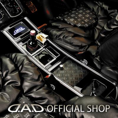 D.A.D ラグジュアリーセンターキャビネット スクエアタイプ レザーデザイン(リーフ/クロコ/ベガ/モノグラム) ZRR80/85系 ノア (NOAH) / ヴォクシー (VOXY) / エスクァイア (Esquire) ガソリン車専用 GARSON ギャルソン DAD