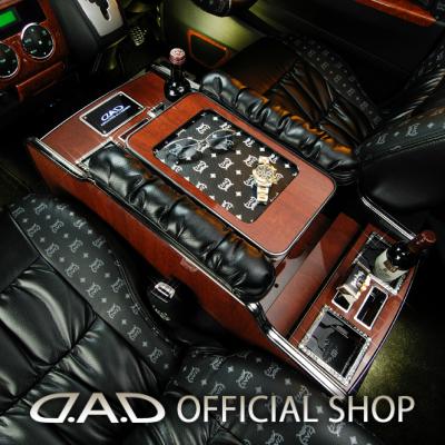 D.A.D プレミアムセンターキャビネット スクエアタイプ ディルス (DILUS) H200系 ハイエース (HIACE) ・スーパーGL ナロー (標準) 専用 GARSON ギャルソン DAD