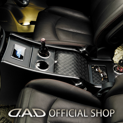 D.A.D ラグジュアリーセンターキャビネット スクエアタイプ レザーデザイン(リーフ/クロコ/ベガ/モノグラム) E52系 エルグランド (ELGRAND) GARSON ギャルソン DAD