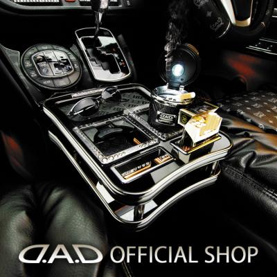 D.A.D センターテーブル スクエアタイプ ディルス (DILUS) ZRR80/85系 ノア (NOAH) / ヴォクシー (VOXY) / エスクァイア (Esquire) GARSON ギャルソン DAD