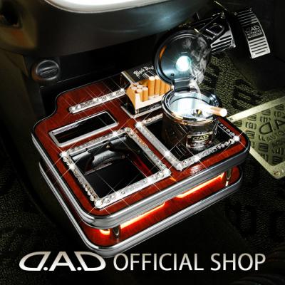 D.A.D センターテーブル スクエアタイプ トレーデザイン(リーフ/クロコ/ベガ/モノグラム) LA150/160 ムーヴ (MOVE) / ムーヴ カスタム (MOVE CUSTOM) トレー部無 コースター部のみ