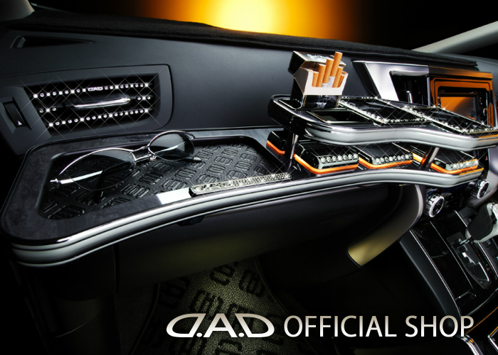 D.A.D フロントテーブル スクエアタイプ トレーデザイン(リーフ/クロコ/ベガ/モノグラム) GGH30/35系 アルファード (ALPHARD)/ヴェルファイア (VELLFIRE) GARSON ギャルソン DAD