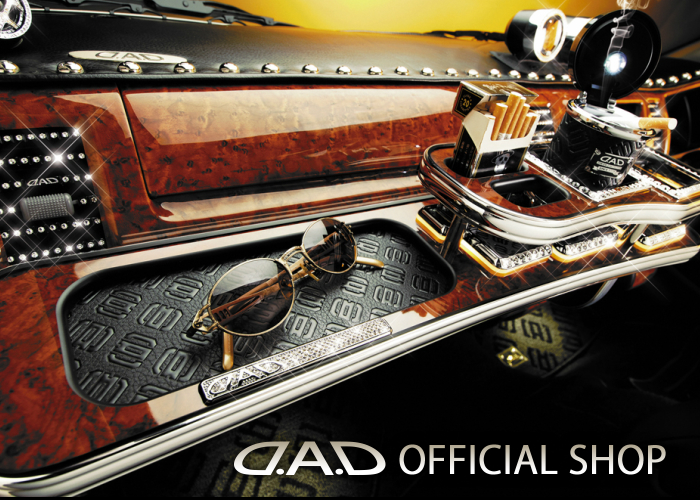 D.A.D フロントテーブル スクエアタイプ トレーデザイン(リーフ/クロコ/ベガ/モノグラム) H200系 ハイエース (HIACE) ナロー (標準) GARSON ギャルソン DAD