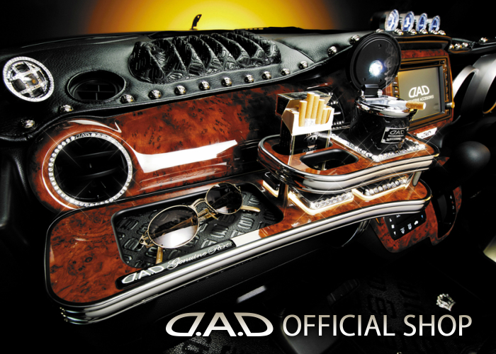 D.A.D フロントテーブル スクエアタイプ トレーデザイン(リーフ/クロコ/ベガ/モノグラム) JF1/2 N-BOX / N-BOX カスタム (Custom) GARSON ギャルソン DAD