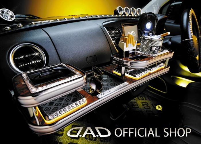 D.A.D フロントテーブル スクエアタイプ トレーデザイン(リーフ/クロコ/ベガ/モノグラム) MH34/44 ワゴンR (WAGON R) / ワゴンR スティングレー (WAGON R STINGRAY) GARSON ギャルソン DAD