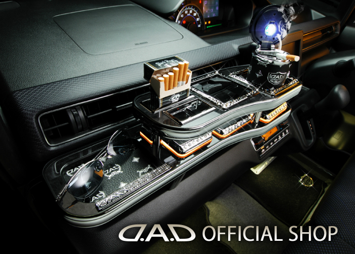 D.A.D フロントテーブル スクエアタイプ トレーデザイン(リーフ/クロコ/ベガ/モノグラム) MH35/55 ワゴンR (WAGON R) / ワゴンR スティングレー (WAGON R STINGRAY) GARSON ギャルソン DAD
