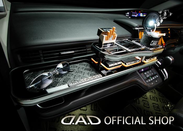 D.A.D フロントテーブル スクエアタイプ ディルス (DILUS) RP1/5 ステップワゴン (STEP WGN) / スパーダ (SPADA) GARSON ギャルソン DAD