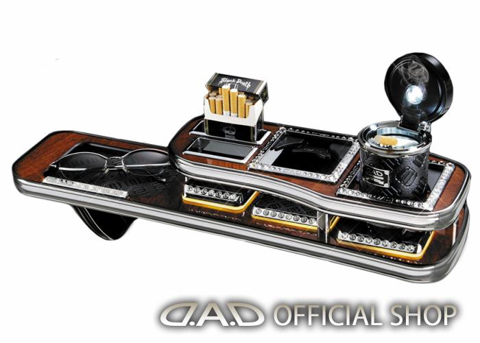 D.A.D フロントテーブル スクエアタイプ トレーデザイン(リーフ/クロコ/ベガ/モノグラム) RU1/4 ヴェゼル (VEZEL) GARSON ギャルソン DAD