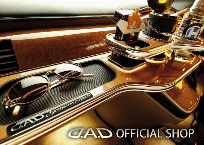 D.A.D フロントテーブル スクエアタイプ トレーデザイン(リーフ/クロコ/ベガ/モノグラム) GSJ15 FJクルーザー (FJ Cruiser) GARSON ギャルソン DAD