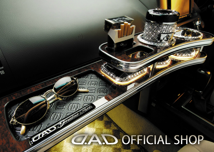 D.A.D フロントテーブル スクエアタイプ ディルス (DILUS) G/TRJ15* ランドクルーザー プラド (LAND CRUISER PRADO) GARSON ギャルソン DAD