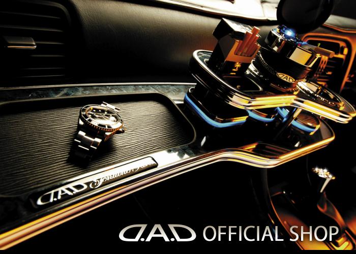 D.A.D フロントテーブル スクエアタイプ トレーデザイン(リーフ/クロコ/ベガ/モノグラム) JZS16*系 アリスト (ARISTO) GARSON ギャルソン DAD
