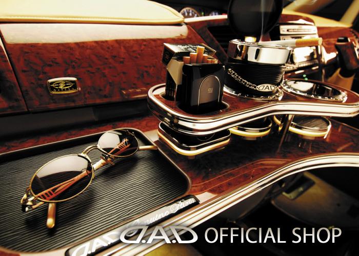 D.A.D フロントテーブル スクエアタイプ トレーデザイン(リーフ/クロコ/ベガ/モノグラム) AZR60/65系 ノア (NOAH) / ヴォクシー (VOXY) GARSON ギャルソン DAD
