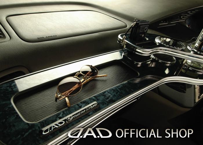 D.A.D フロントテーブル スクエアタイプ トレーデザイン(リーフ/クロコ/ベガ/モノグラム) E50系 エルグランド (ELGRAND) GARSON ギャルソン DAD