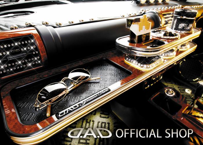 D.A.D フロントテーブル スクエアタイプ ディルス (DILUS) GSJ15 FJクルーザー (FJ Cruiser) GARSON ギャルソン DAD