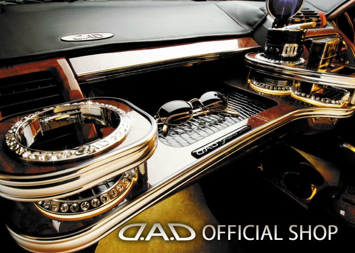 D.A.D フロントテーブル スクエアタイプ トレーデザイン(リーフ/クロコ/ベガ/モノグラム) GD1/4 フィット (FIT) GARSON ギャルソン DAD
