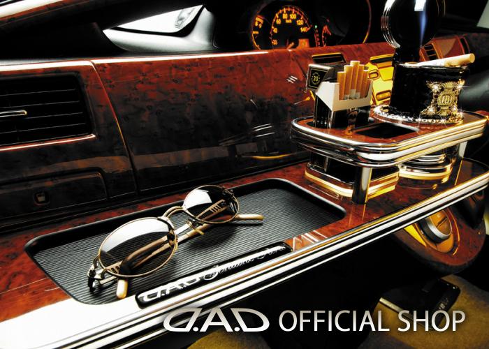 D.A.D フロントテーブル スクエアタイプ ディルス (DILUS) L175/185系 ムーヴ (MOVE) / ムーヴ カスタム (MOVE CUSTOM) GARSON ギャルソン DAD