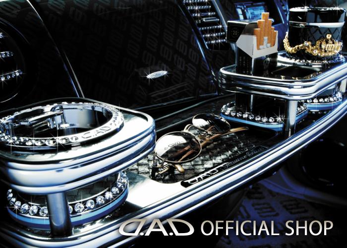 D.A.D フロントテーブル スクエアタイプ ディルス (DILUS) MH23 ワゴンR (WAGON R) / ワゴンR スティングレー (WAGON R STINGRAY) GARSON ギャルソン DAD