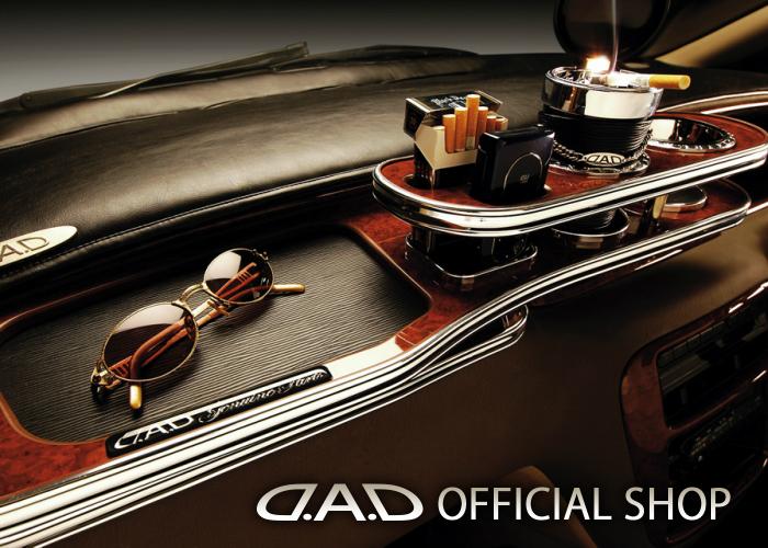 D.A.D フロントテーブル スクエアタイプ トレーデザイン(リーフ/クロコ/ベガ/モノグラム) RA1/5 オデッセイ (ODYSSEY) GARSON ギャルソン DAD