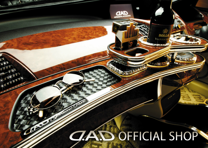 D.A.D フロントテーブル スクエアタイプ ディルス (DILUS) RB3/4 オデッセイ (ODYSSEY) / アブソルート (ABSOLUTE) GARSON ギャルソン DAD