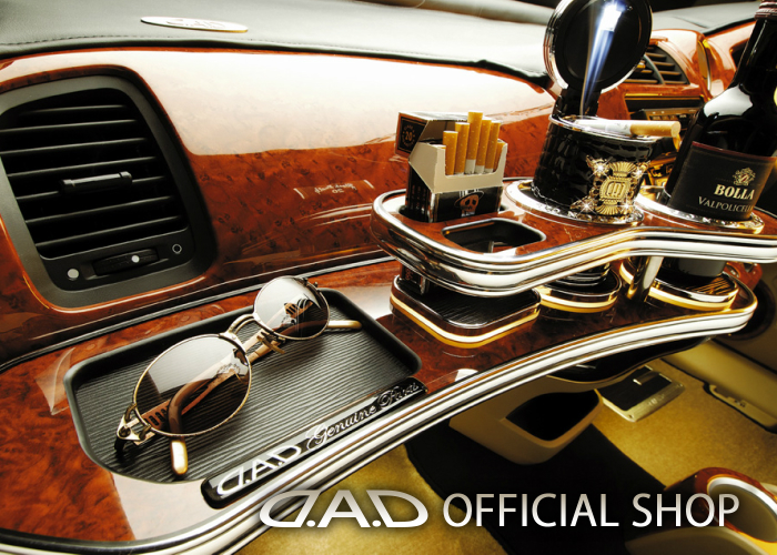 D.A.D フロントテーブル スクエアタイプ トレーデザイン(リーフ/クロコ/ベガ/モノグラム) RN6/9 ストリーム (STREAM) GARSON ギャルソン DAD